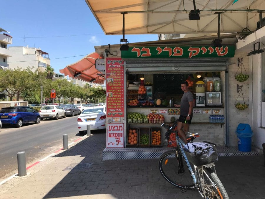 tel-aviv-yoga-vegan-urban-shaman-bowl-travel-guide